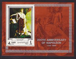 YEMEN REPUBLIQUE ARABE BLOC ** MNH Neuf Sans Charnière, TB (CLR248) Napoléon Bonaparte - Yemen