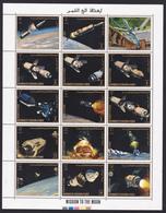 YEMEN ROYAUME BLOC ** MNH Neuf Sans Charnière, 15 Valeurs, TB (CLR249) Cosmos, Apollo 11, L'homme Sur La Lune - Yémen