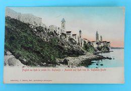 Rab ( Arbe ) .... Pogled Na Rab Iz Uvale Sv. Eufemije ( Croatia ) * Not Travelled - Croatia
