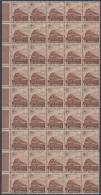 COLIS POSTAUX N°177a FEUILLET DE 45 TIMBRES NEUFS** DE 1960 - Parcel Post