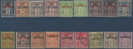 ALEXANDRIE N°1 A 18 TYPE SAGE, TIMBRES NEUFS ET OBL 1899-1900 - Nuevos