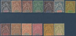SOUDAN N°3 A 15, TIMBRES NEUFS * 1894 - Soudan (1894-1902)