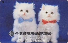Télécarte Japon / 110-011 - Animal - CHAT Chats - CAT Japan Phonecard - KATZE - GATTO - GATO - 4083 - Gatti