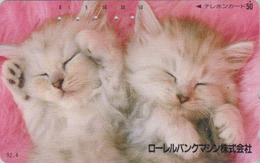 Télécarte Japon / 110-118674 - Animal - CHAT Chats ** Banque Laurel Bank ** - CAT Cats Japan Phonecard - KATZE 4092 - Gatos