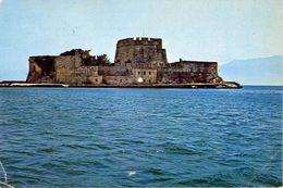 Nauplia - Das Malerisches Bourtzi - Formato Grande Viaggiata – E 4 - Grecia