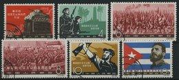 CHINA - VOLKSREPUBLIK 683-88 O, 1963, 4. Jahrestag Der Kubanischen Revolution, Prachtsatz, Mi. 160.- - 1949 - ... Volksrepublik
