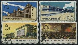 CHINA - VOLKSREPUBLIK 555/6,564/5 O, 1960, Eröffnung Des Hauptbahnhofes In Peking, Vollendung Des Großen Volkspalastes I - 1949 - ... Volksrepublik