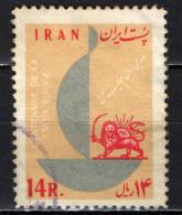 IRAN - 1963 - Centenary Of International Red Cross -- USATO - Iran