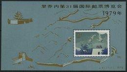 CHINA - VOLKSREPUBLIK Bl. 16 **, 1979, Block Briefmarkenmesse Riccione, Pracht, Mi. 850.- - 1949 - ... Volksrepublik