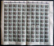 SAARGEBIET 72 **, 1921, 10 C. Auf 30 Pf. Saarschleife Im Bogen (100) Mit Druckdatum 30 Pf. 1.500.000 5-2-21V!, Kehrdruck - Ohne Zuordnung