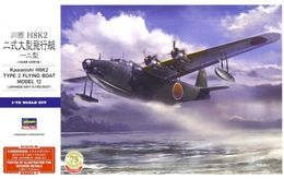 Kawanishi H8K2 Double Large Flying Boat 12 Type 1/72 ( Hasegawa ) - Airplanes