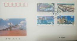 L) 1998 CHINA, TRAINS AND SUBWAY, ARCHITECTURE, BRIDGE, BUILDING, FDC - 1949 - ... République Populaire