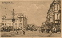 H93 - RUSSIE - MOSCOU - MOKBA - Rue Tverskaia Jamskiaia - Russia