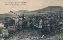 H93 - SERBIE - L'Artillerie De Forteresse à Monastir - Serbie