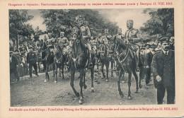 H93 - SERBIE - Retour De La Guerre - Entrée Solennelle Du Prince Alexander Et Son état Major à Belgrade Le 11 Août 1912 - Serbie
