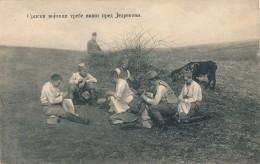 H93 - SERBIE - Le Bivouac - Serbie