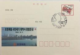 Korea Postcard - Corea Del Sud