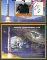 North Korea In 2016 Successfully Launched To Earth Observation Satellite - Korea, North