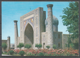 Uzbekistan, Samarkand, Registan, Sher-Dor Madrasa, Stationery, 1978. - Uzbekistan