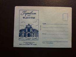 EXTRA-M-18-03-11 ODESSA. TEATR OPERY I BALETA. COVER. - Ukraine
