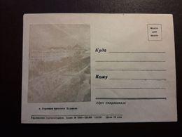EXTRA-M-18-03-13 GORLOVKA. KHRUSCHEV AVENUE. COVER. - Ukraine