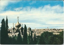 Jordan Jerusalem - Nice Stamps - Jordanie