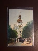 EXTRA-M-18-03-44  KIEV. LAVRA. - Ukraine