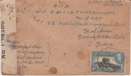Ceylon 1945  Censor  Cover To India  # 09822  D Inde Indien - Ceylon (...-1947)