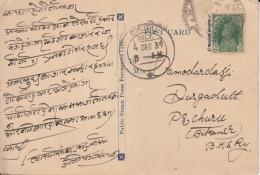 Faridkot State India  1939  KOTKAPURA  Post Card   #  09341     D Inde Indien - Faridkot