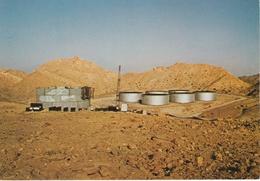 18 / 3  / 567  -  SULTANA  OMAN  -  C P M  MINA  AL  FAHAL - Oman