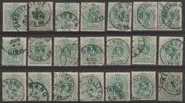 Nr 45  21x Gestp/oblit - Sammlungen
