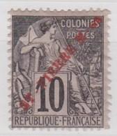 ST -PIERRE ET MIQUELON YT N°34* - St.Pierre & Miquelon