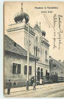 Croatie - Pozdrav Iz Varazdina - Izrael, Hram - Synagogue - Croatia