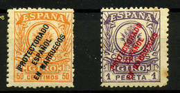 2390- Marruecos Español Nº 4/5 - Marruecos Español
