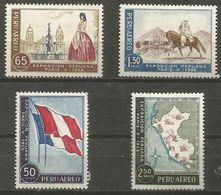 Peru - 1958 Paris Exhibition Set Of 4 MNH **  Sc C144-7 - Peru