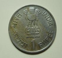 India 1 Rupee 1990???? - India