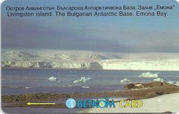 Bulgaria - Emona Bay, Livingston Island, 51BULD, 11-1997, 60.000ex, Used - Bulgaria
