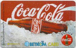 Bulgaria - Coca Cola, 51BULF, 11-1997, 30.000ex, Used - Bulgaria