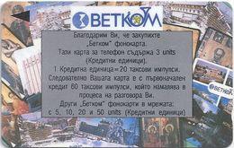 Bulgaria - Collage 50BULA, 09-1997, 20.000ex, Used - Bulgaria