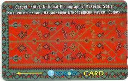 Bulgaria - Strandja Kotel Carpet Carpets, 36BULA, 01-1996, 20.000ex, Used - Bulgaria
