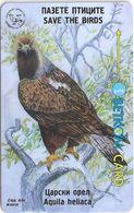 Bulgaria - Aquila Heliaca Raptors, 42BULG, 10-1996, 50.000ex, Used - Bulgaria