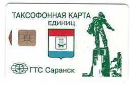 Russia - Rep. Mordovia - Saransk GTS, Green Stratonautes Monum CH 1 Gold, Used - Russia