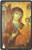 Bulgaria - Betkom - Icons - The Virgin And Child - 33BULE - 04.1996, 25.000ex, Used - Bulgaria