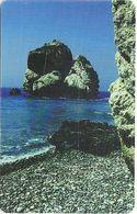 Bulgaria - BulFon (chip) - Sea Rock - 04.2009, 200Units, 50.000ex, Used - Bulgaria