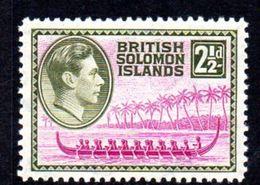Solomon Islands 1939-51 2½d Roviana Canoe Definitive, Hinged Mint, SG 64 (B) - British Solomon Islands (...-1978)