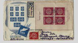 ISRAEL Blok 1 Op Brief Aangetekend - Gestempeld - Sur Lettre Récommandée Obliteré - Israel