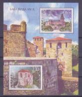 66-558 / BG - 2017   EUROPA   PALACEC And CASTLES  Block   Mint ** - Bulgarie