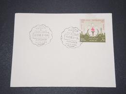 PALESTINE - Enveloppe FDC EN 1966 - L 15585 - Palestine