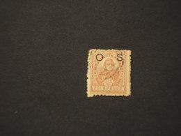 GALLES - SERVIZIO O S 1888/9 NAVIGATORE C. 4 P. -  TIMBRATO/USED - 1850-1906 New South Wales