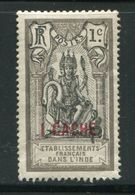 INDE- Y&T N°59- Neuf Avec Charnière * - Unused Stamps
